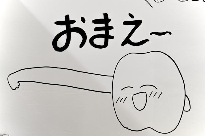 デザフェス Design Festa 東京ビックサイト アートイベント デザインフェスタ レポート