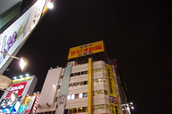 IMGP0211[1]