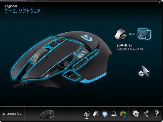 G502  ゲームソフトウェア