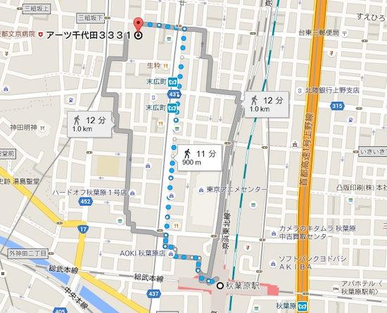 アーツ千代田3331 Googlemap