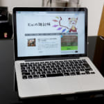 MacBook Pro  Retina 13インチ (Late 2013) レビュー【2018年における実用性】