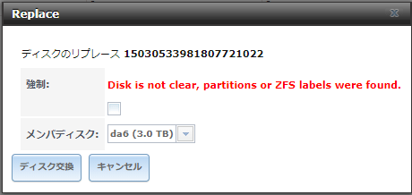 Disk is not clear, partitions or ZFS labels were found.