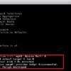 【ESXiでFreeNas】HDDを交換する方法【RAID-Z】