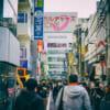 2021年 コロナ渦の秋葉原を昭和の写真にしていく【オールドレンズ】