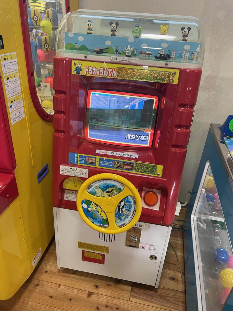 道の駅 両神温泉薬師の湯 さびれたゲームセンター ブラウン管
